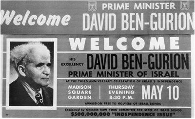 ben-gurion-poster