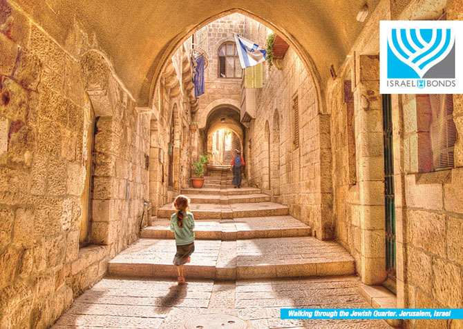 old-jerusalem2