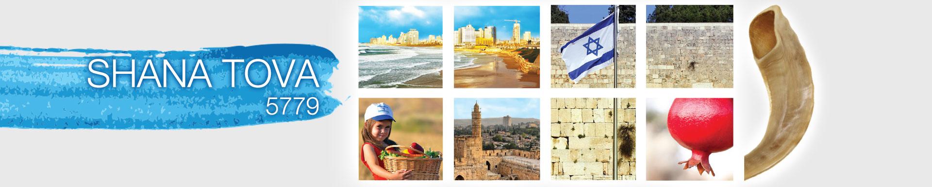 israelbondsdirect Israelbondsintl – Development Company for Israel (International) Ltd.