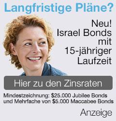 IsraelBondIntl_Germany_NavCallout_15yr