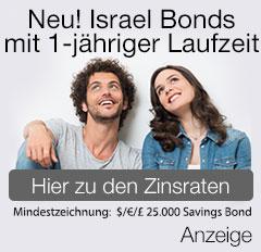 IsraelBondIntl_Germany_NavCallout_1yr