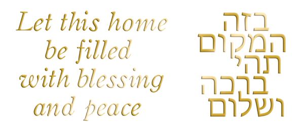 Bayit-Blessing