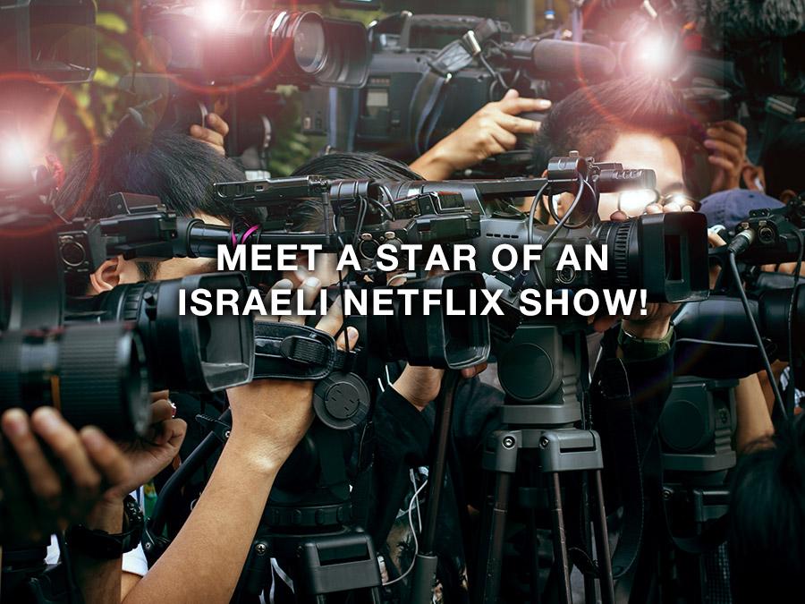 IsraelBonds_WDIntl_Delegation2020_Netflix_star2