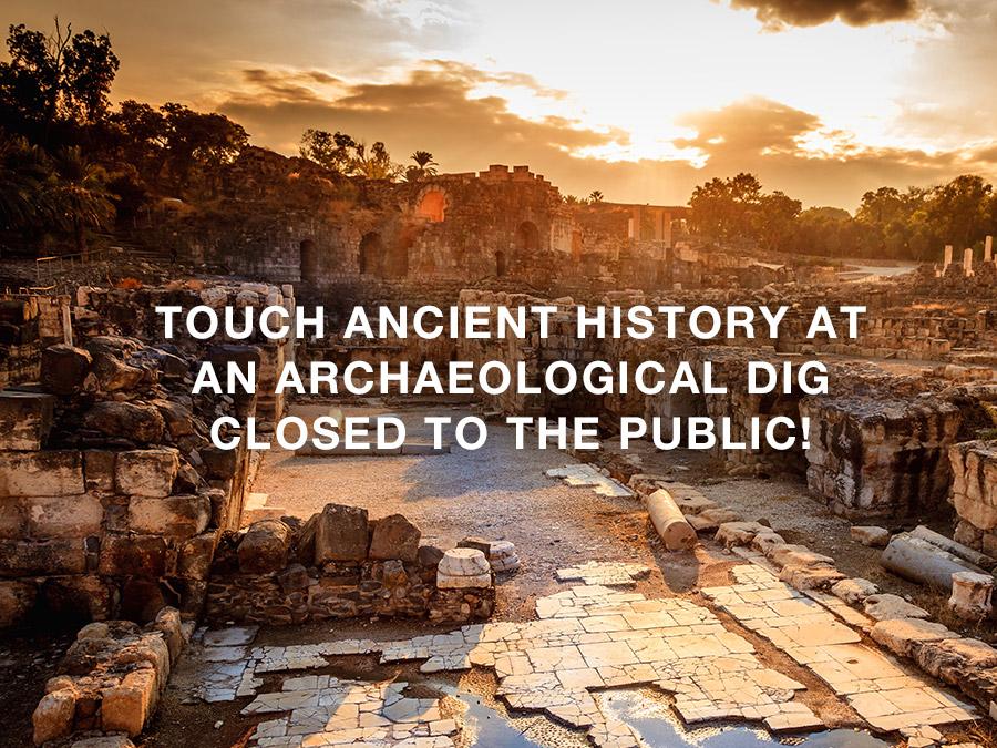 IsraelBonds_WDIntl_Delegation2020_archeology2