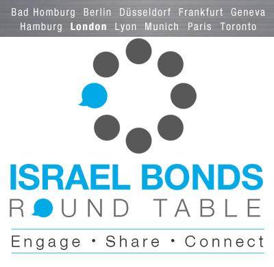 Israel Bonds UK Round Table