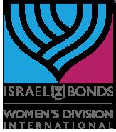 IsraelBondsIntl_WD_Logo