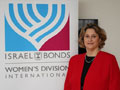 Israel-Bonds-Women's-Division-International-holds-an-intimate-parlour-meeting-in-London