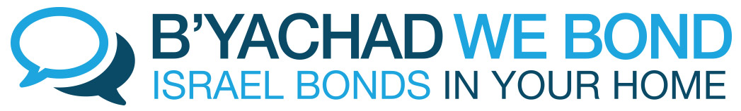IsraelBondsIntl_Byachad_logo_Indexpage