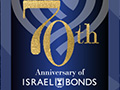 thumb-Israel-70th