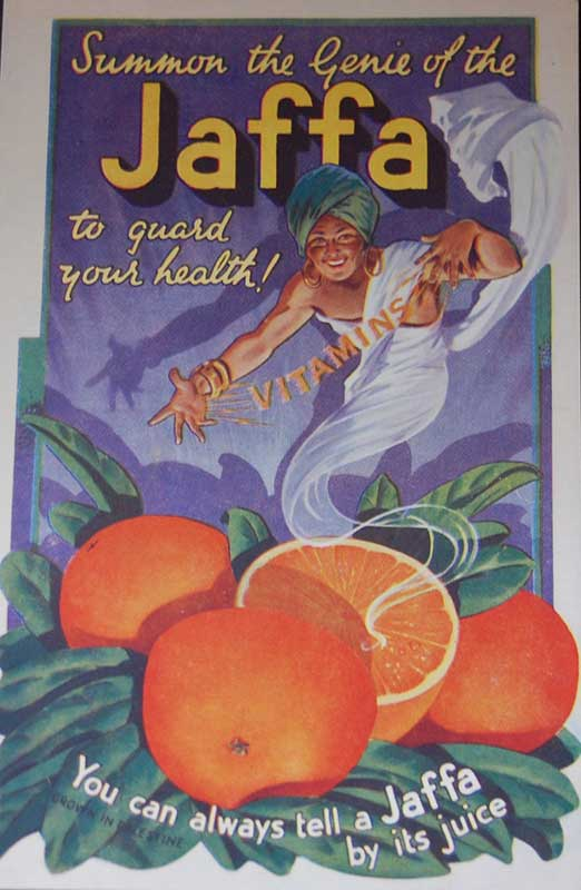 Jaffa oranges are featured in this old postcard.  Image courtesy of Hebrew University of Jerusalem