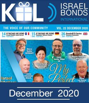 decemberl-2020-inline