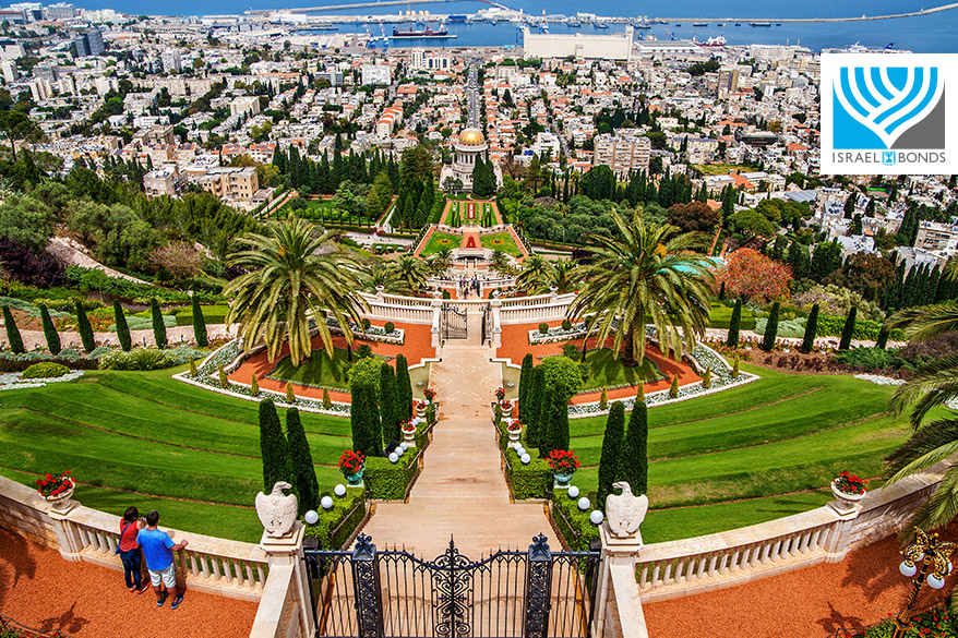The Bahai Gardens in the middle of the growing city of Haifa, Israel