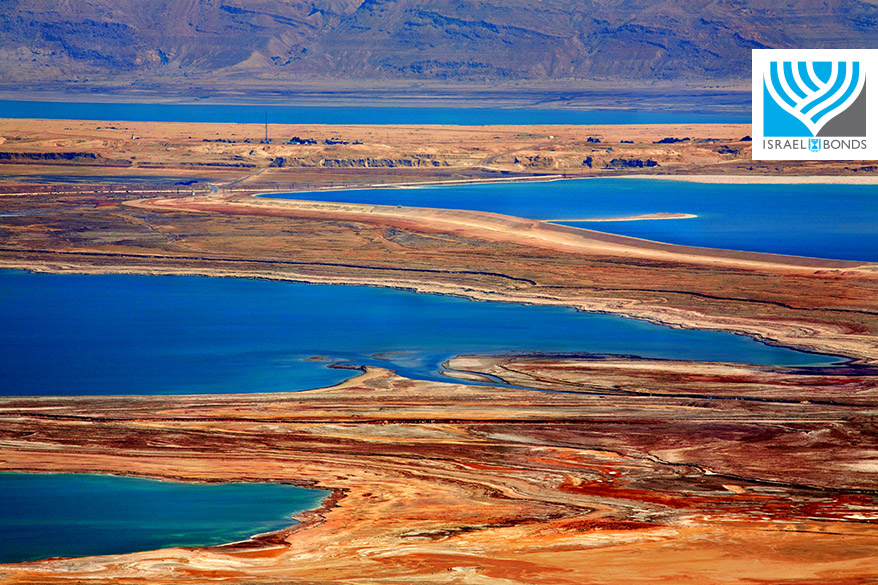"Israel's view of the Dead Sea – In Hebrew: Yam HaMelaẖ (""Salt Sea"")"