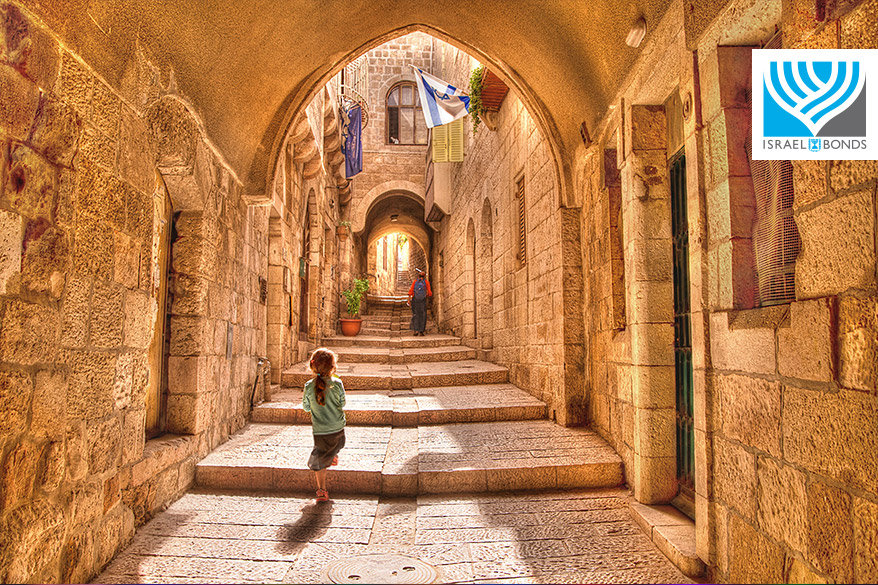 Walking through the Jewish Quarter. Jerusalem, Israel